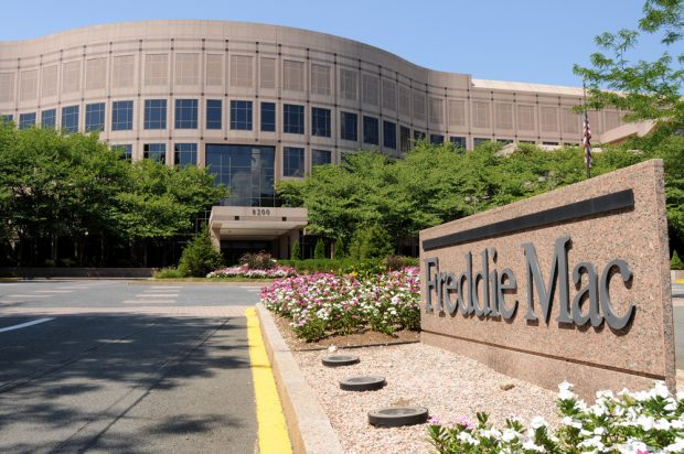 Freddie Mac headquarters.