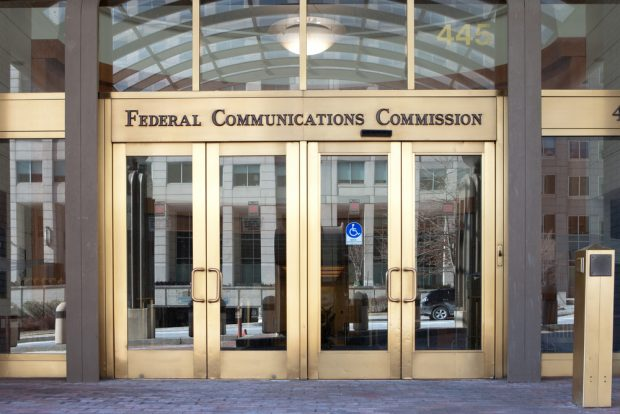 FCC building entrance