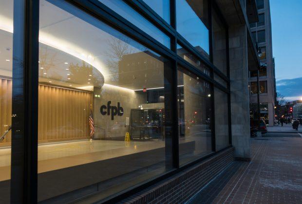 Entrance to the Consumer Financial Protection Bureau, Washington, D.C.