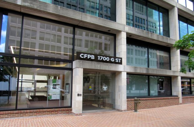 Entrance to the CFPB headquarters.