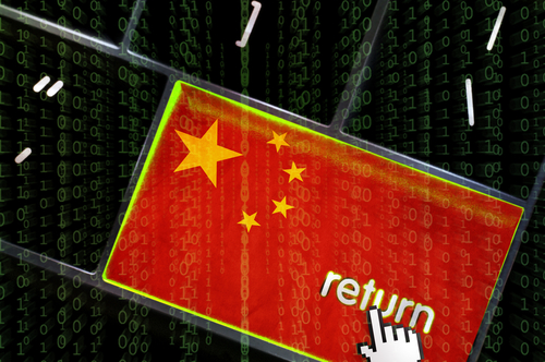 credit unions hacking China